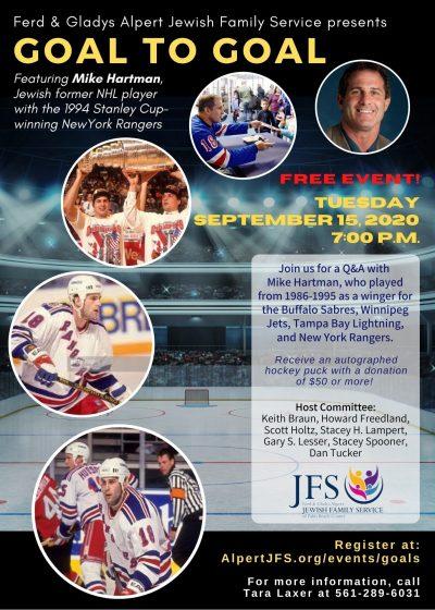 hockey event