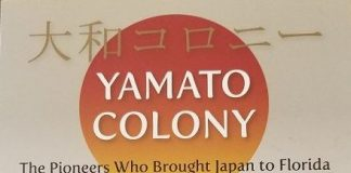 The Yamato Colony