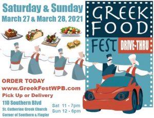 The 46th Annual Saint Catherine Greek Festival