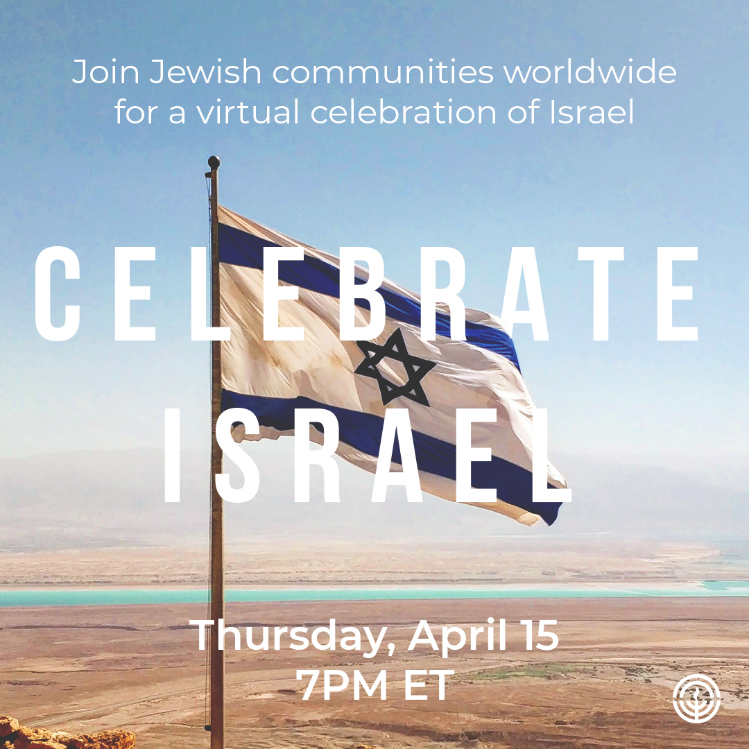 Yom Ha'atzmaut Virtual Celebration