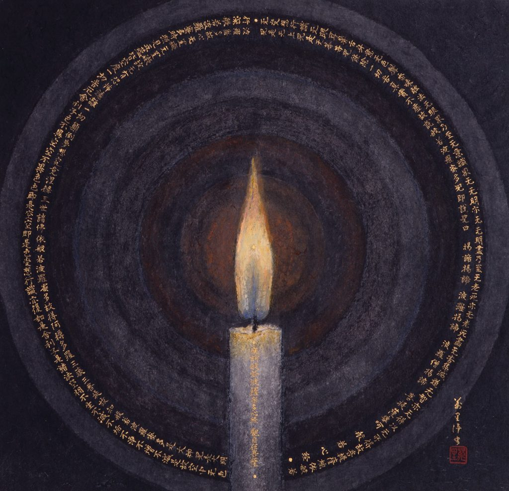 Candle Light by Iwasaki Tsuneo currently on view at Morikami Museum and Japanese Gardens