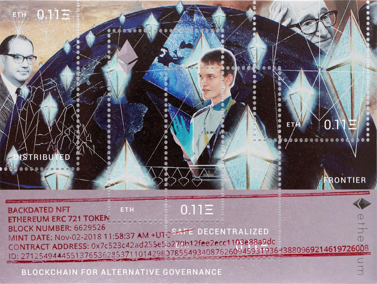 Simon Denny, Backdated NFT - Ethereum Postage Stamp